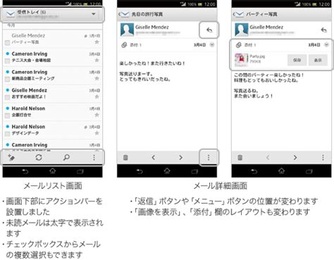 Xperia™ VL SOL21[Android 4